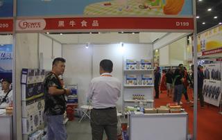 黑牛乐虎体育郑州秋季糖酒会展位