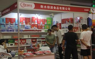 衡水绿源食品有限公司参加郑州秋季糖酒会