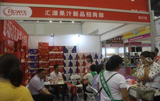 汇源果汁新品招商部第24届郑州糖酒会风采