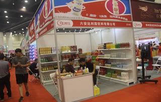 六安达利园饮料有限公司郑州秋季糖酒会展位