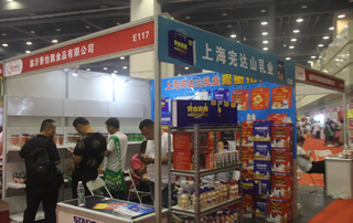 上海完达山乳业参加郑州秋季糖酒会
