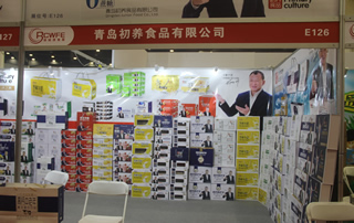 青岛初养乐虎体育乐虎第24届郑州糖酒会风采