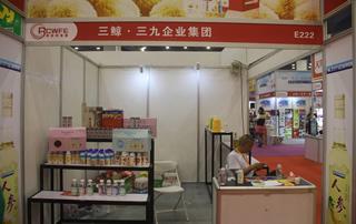 三鲸·三九企业集团郑州秋季糖酒会展位