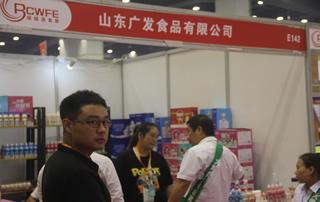 山东广发乐虎体育乐虎参加郑州秋季糖酒会