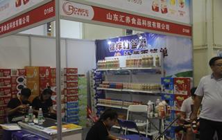 山东汇养食品科技有限公司第24届郑州糖酒会风采