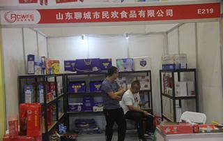 山东聊城市民欢乐虎体育乐虎郑州秋季糖酒会展位