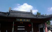 南京国际糖酒会