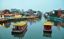 南京糖酒交易会附近好玩的景点