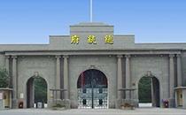 2020第8届南京国际乳品饮料展之南京总统府好玩吗