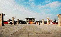 漯河食品博览会旅游推荐――许慎文化园