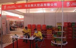 河北衡大lehu国际app下载乐虎亮相山东省糖酒会