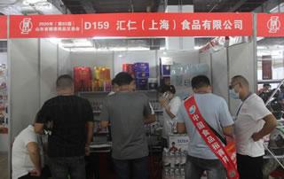 汇仁(上海)乐虎体育乐虎参加山东省糖酒商品交易会