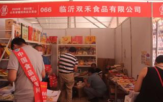 临沂双禾食品参加山东省糖酒商品交易会