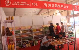 青州天然饮料公司参加山东省糖酒商品交易会