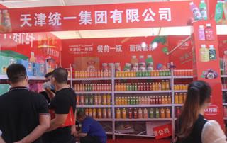 天津统一集团乐虎亮相山东省糖酒会