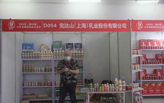 完达山(上海)乳业股份有限公司山东省糖酒商品交易会展位