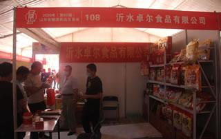 沂水卓尔乐虎体育乐虎山东省糖酒商品交易会展位