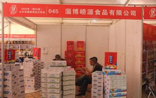 淄博崂源乐虎体育乐虎参加山东省糖酒商品交易会
