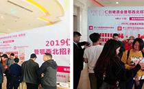 2020湖北糖酒会城市巡展:襄阳、荆州黄冈、十堰、招商订货会,助力来袭!