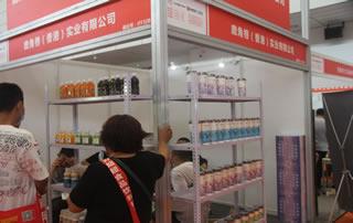 鹿角巷(香港)实业有限公司参加2020第十四届全国食品博览会