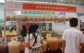 青岛小李先生食品有限公司参加2020第十四届全国食品博览会