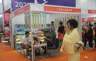 广东哈儿食品公司参加2020第十四届全国食品博览会