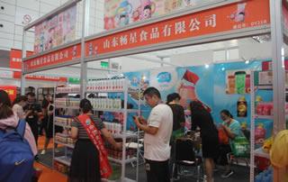 山东畅星食品有限公司参加2020第十四届全国食品博览会