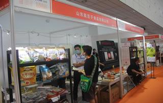 山东豆子食品有限公司参加2020第十四届全国食品博览会