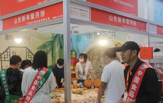 山东新丰聚月饼参加2020第十四届全国食品博览会