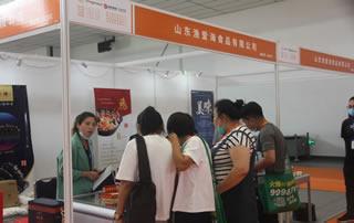 山东渔爱海食品有限公司参加2020第十四届全国食品博览会