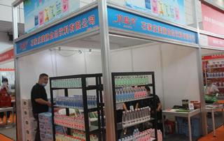 石家庄美源食品饮料有限公司参加2020第十四届全国食品博览会