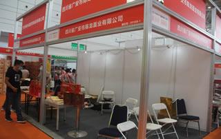 四川省广安市陈龙面业有限公司参加2020第十四届全国食品博览会