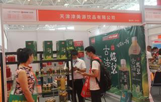 天津津美源饮品有限公司参加2020第十四届全国食品博览会