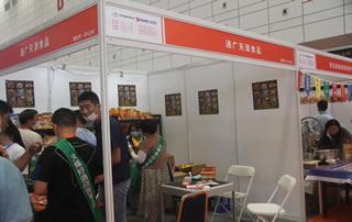 通广天源食品参加2020第十四届全国食品博览会