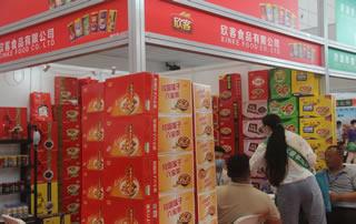 欣客食品有限公司参加2020第十四届全国食品博览会