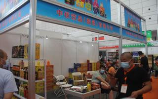 中仸lehu国际app下载(临邑)乐虎参加2020第十四届全国乐虎体育博览会