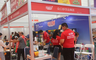 众口妙lehu国际app下载集团参加2020第十四届全国乐虎体育博览会