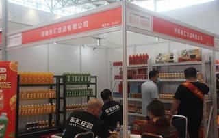 河南东汇饮品有限公司参加2020第十四届全国食品博览会
