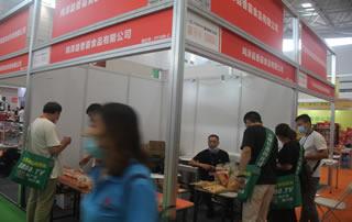 鸡泽县香霜食品有限公司参加2020第十四届全国食品博览会