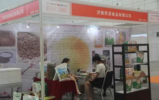济南芮淇食品有限公司参加2020第十四届全国食品博览会
