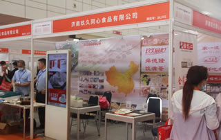 济南玖久同心食品有限公司参加2020第十四届全国食品博览会