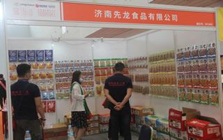 济南先龙食品有限公司参加2020第十四届全国食品博览会