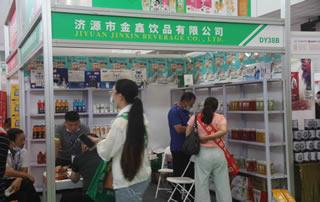 济源市金鑫饮品有限公司参加2020第十四届全国食品博览会