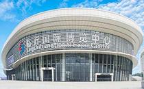 2020第12届山东临沂糖酒会同期举办哪些活动