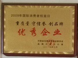 2009��秀企�I