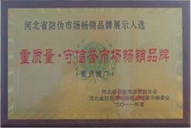 河北九仁食品销售有限公司-重质量守信誉市场畅销品牌