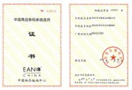 龙潭食品-中国商品条码系统成员