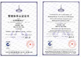 湖南好味屋食品-管理体系认证证书