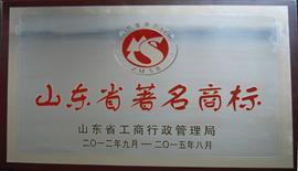 临沂奇伟罐头食品-省著名商标