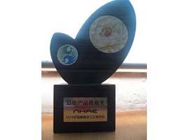 河南邦杰食品-最佳产品优质奖